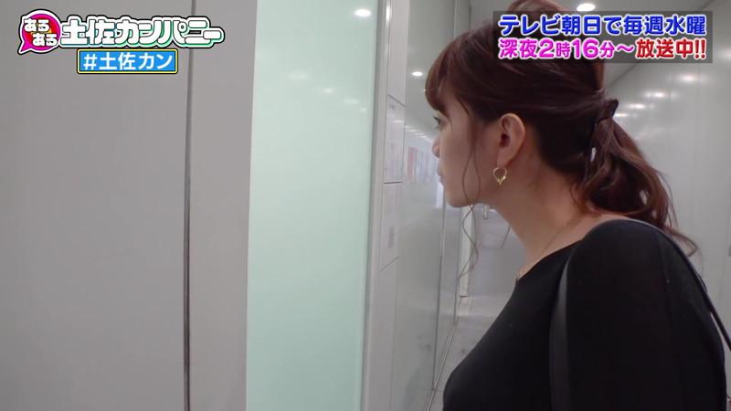 【三谷紬キャプ画像】女子アナがグラビア撮影を生配信するってマジかwwww 52