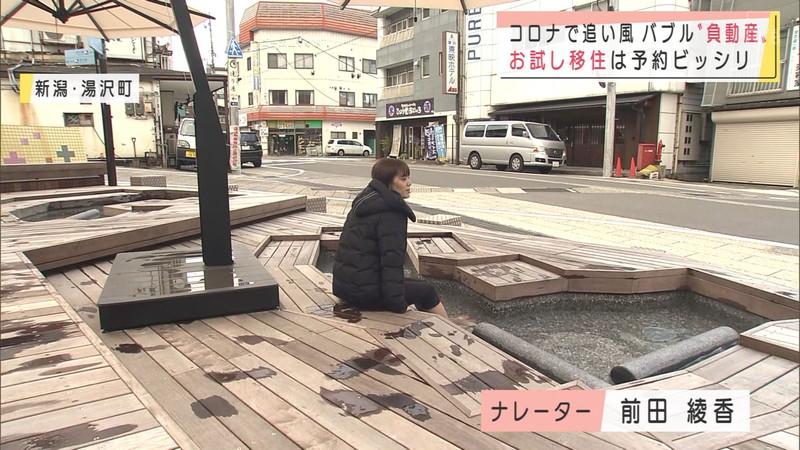【三谷紬キャプ画像】女子アナがグラビア撮影を生配信するってマジかwwww 53