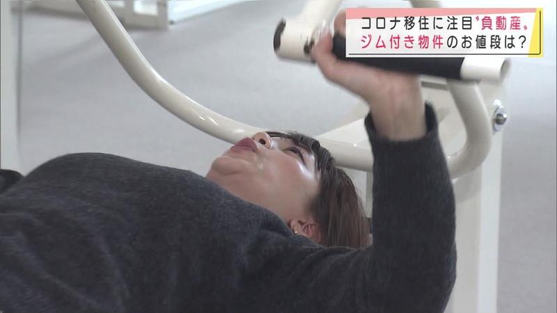 【三谷紬キャプ画像】女子アナがグラビア撮影を生配信するってマジかwwww 63
