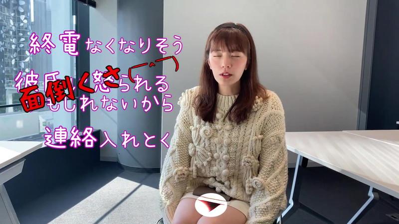 【三谷紬キャプ画像】女子アナがグラビア撮影を生配信するってマジかwwww 65