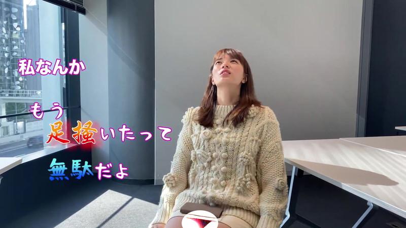 【三谷紬キャプ画像】女子アナがグラビア撮影を生配信するってマジかwwww 66