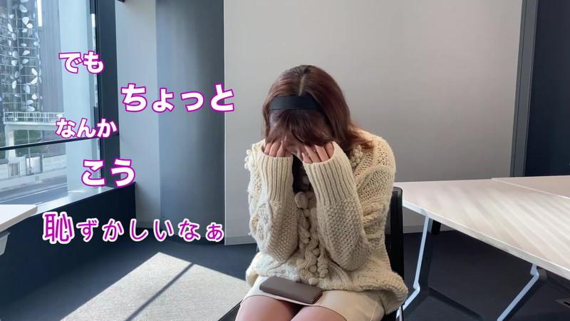 【三谷紬キャプ画像】女子アナがグラビア撮影を生配信するってマジかwwww 68