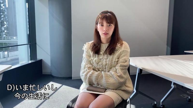 【三谷紬キャプ画像】女子アナがグラビア撮影を生配信するってマジかwwww 71