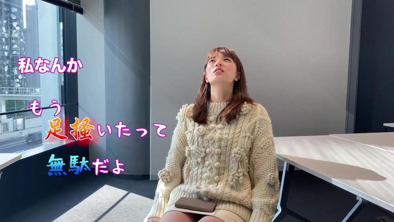 【三谷紬キャプ画像】女子アナがグラビア撮影を生配信するってマジかwwww 72