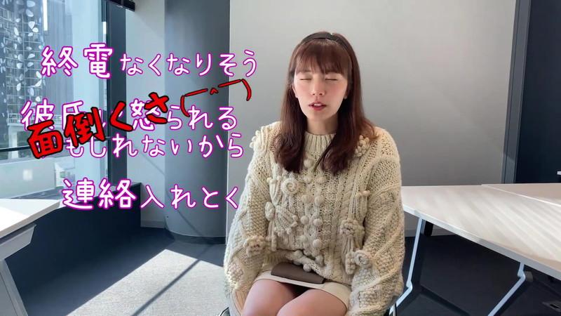 【三谷紬キャプ画像】女子アナがグラビア撮影を生配信するってマジかwwww 73