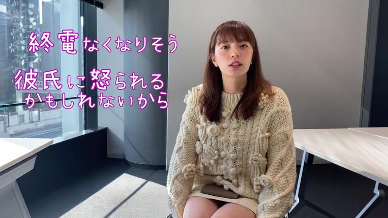 【三谷紬キャプ画像】女子アナがグラビア撮影を生配信するってマジかwwww 75