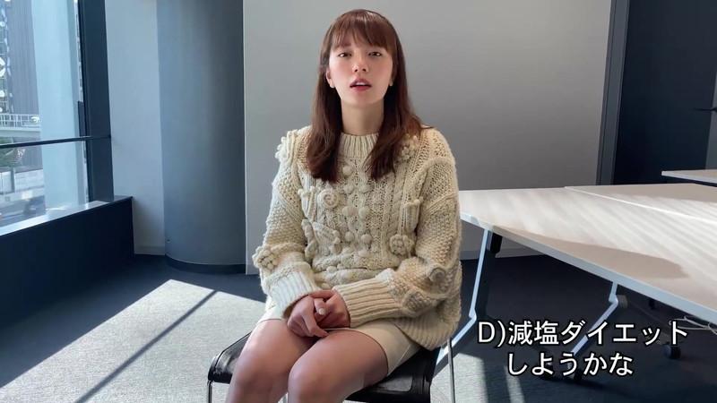 【三谷紬キャプ画像】女子アナがグラビア撮影を生配信するってマジかwwww 76