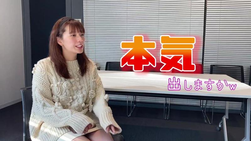 【三谷紬キャプ画像】女子アナがグラビア撮影を生配信するってマジかwwww 78