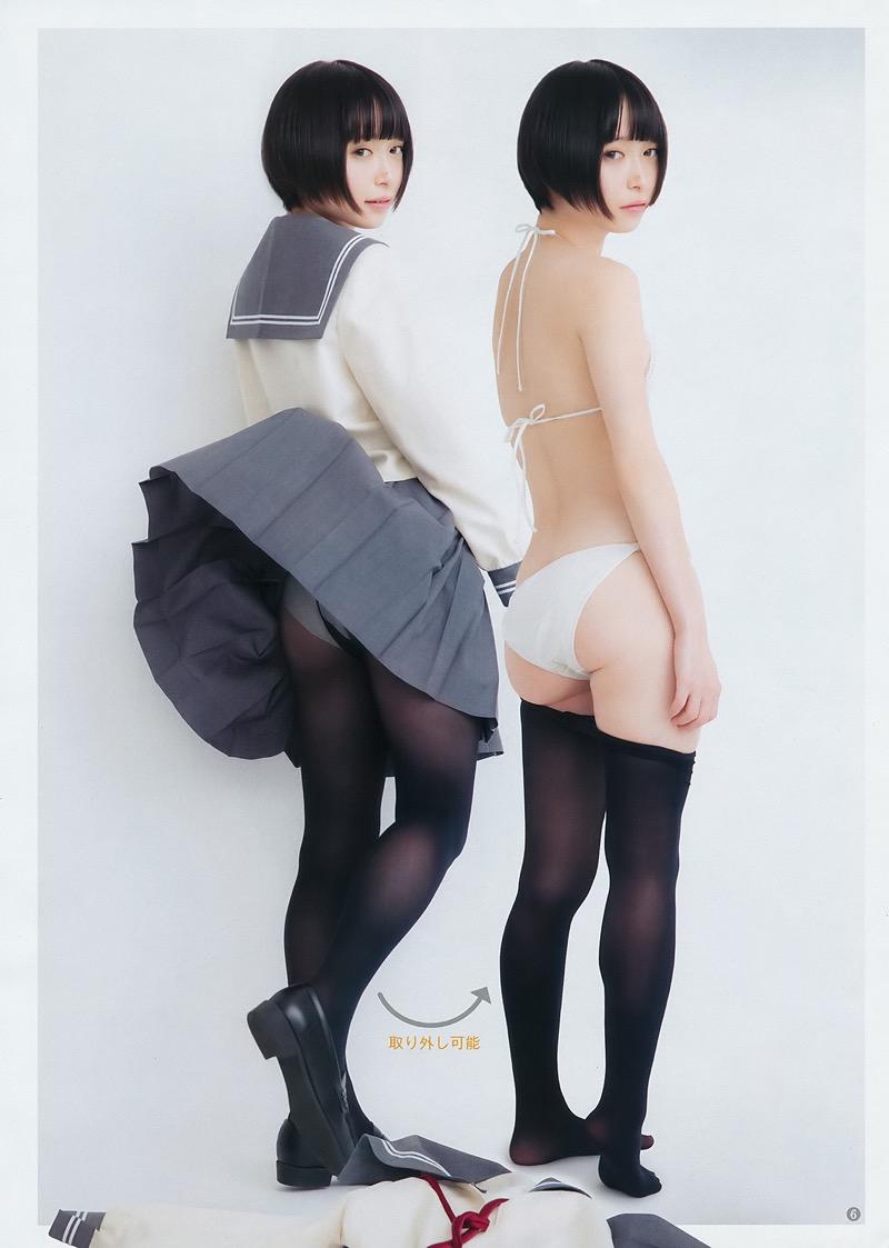 【つぶらグラビア画像】奇跡のスレンダー巨乳美少女の激エロビキニ画像! 73