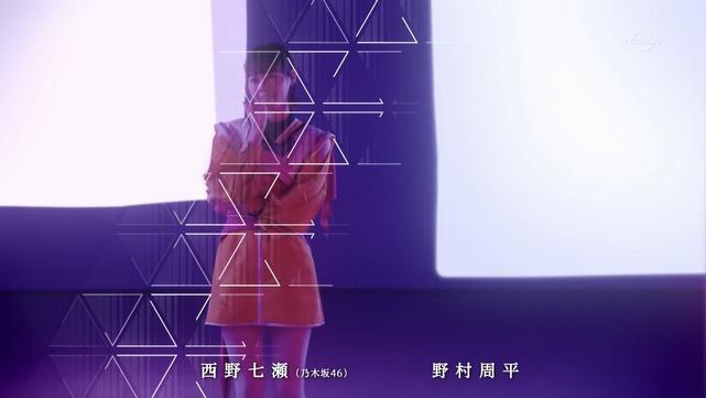 【西野七瀬お宝画像】テレビドラマで電影少女を演じてた時のエッチなシーン! 60