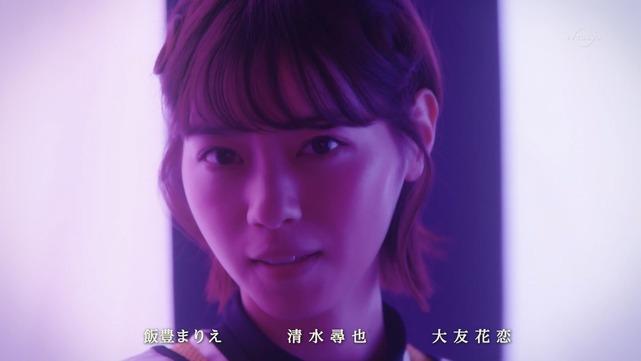 【西野七瀬お宝画像】テレビドラマで電影少女を演じてた時のエッチなシーン! 63