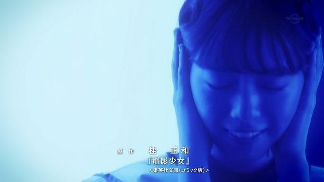 【西野七瀬お宝画像】テレビドラマで電影少女を演じてた時のエッチなシーン! 68