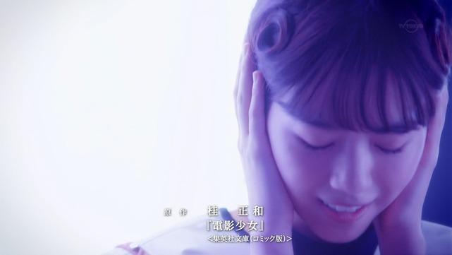 【西野七瀬お宝画像】テレビドラマで電影少女を演じてた時のエッチなシーン! 69