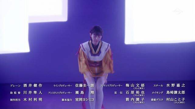 【西野七瀬お宝画像】テレビドラマで電影少女を演じてた時のエッチなシーン! 84