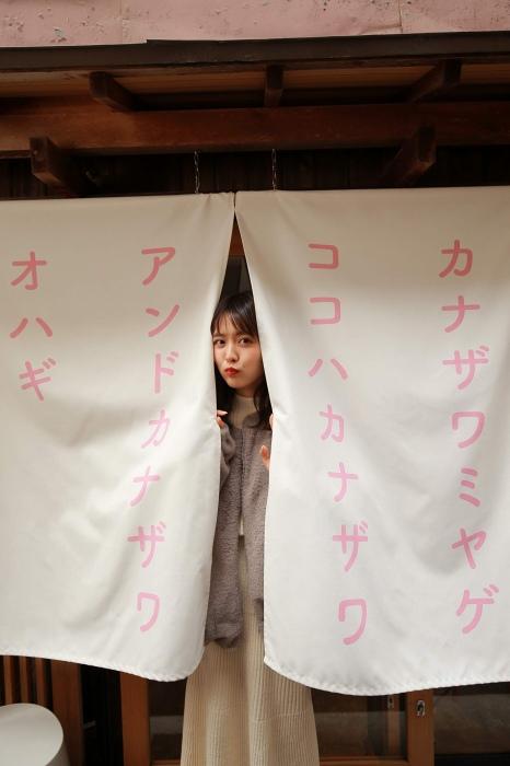 【新田さちかエロ画像】ミス青山学院大学2020で準グランプリを獲った読者モデル 46