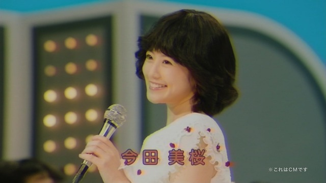 【今田美桜お宝画像】昭和感が凄いアイドルを演じてるTVCMがマジそれっぽいwwww
