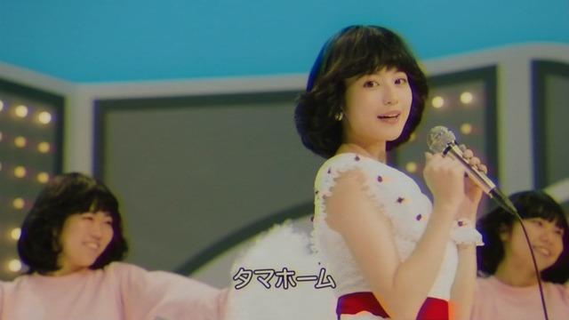 【今田美桜お宝画像】昭和感が凄いアイドルを演じてるTVCMがマジそれっぽいwwww 05