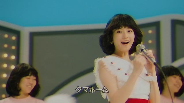 【今田美桜お宝画像】昭和感が凄いアイドルを演じてるTVCMがマジそれっぽいwwww 06