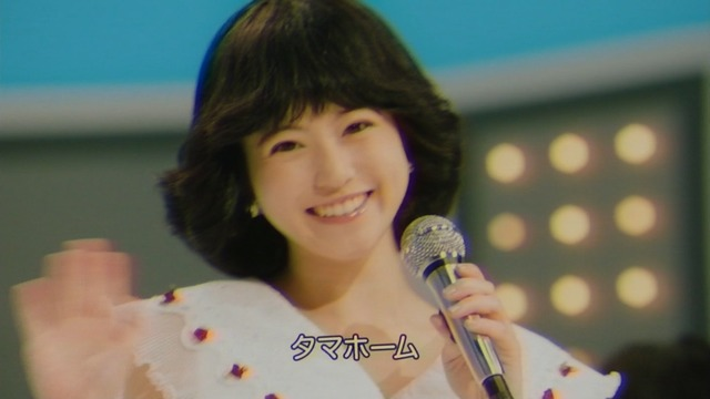 【今田美桜お宝画像】昭和感が凄いアイドルを演じてるTVCMがマジそれっぽいwwww 07