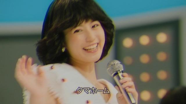 【今田美桜お宝画像】昭和感が凄いアイドルを演じてるTVCMがマジそれっぽいwwww 08