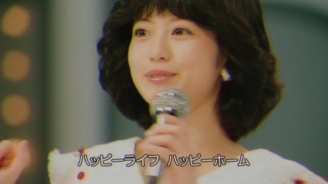 【今田美桜お宝画像】昭和感が凄いアイドルを演じてるTVCMがマジそれっぽいwwww 11