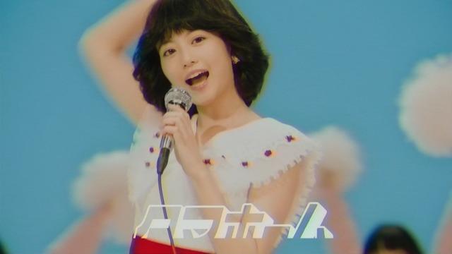 【今田美桜お宝画像】昭和感が凄いアイドルを演じてるTVCMがマジそれっぽいwwww 14