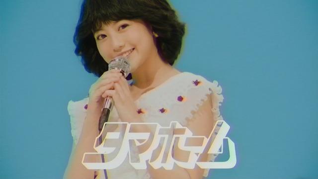 【今田美桜お宝画像】昭和感が凄いアイドルを演じてるTVCMがマジそれっぽいwwww 17