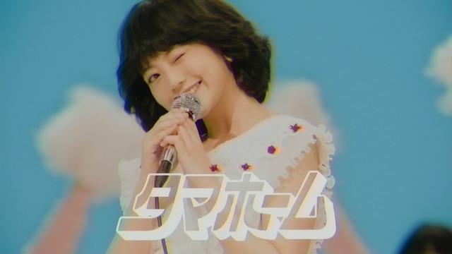 【今田美桜お宝画像】昭和感が凄いアイドルを演じてるTVCMがマジそれっぽいwwww 18