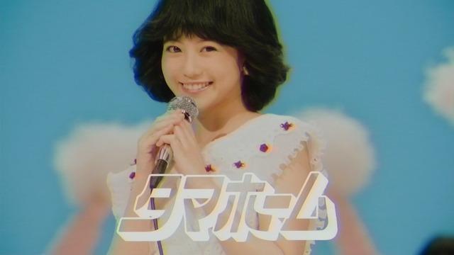 【今田美桜お宝画像】昭和感が凄いアイドルを演じてるTVCMがマジそれっぽいwwww 19