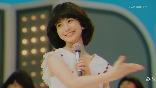 【今田美桜お宝画像】昭和感が凄いアイドルを演じてるTVCMがマジそれっぽいwwww 20