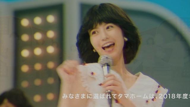 【今田美桜お宝画像】昭和感が凄いアイドルを演じてるTVCMがマジそれっぽいwwww 22