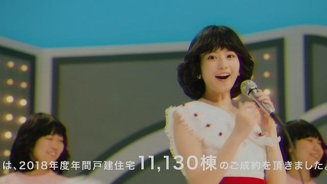 【今田美桜お宝画像】昭和感が凄いアイドルを演じてるTVCMがマジそれっぽいwwww 23
