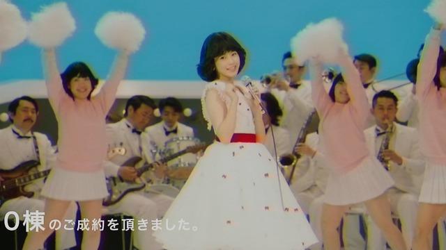 【今田美桜お宝画像】昭和感が凄いアイドルを演じてるTVCMがマジそれっぽいwwww 24