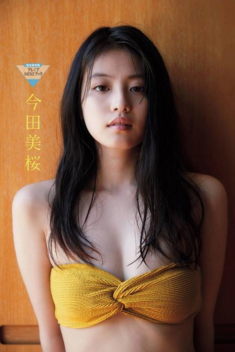 【今田美桜お宝画像】昭和感が凄いアイドルを演じてるTVCMがマジそれっぽいwwww 35
