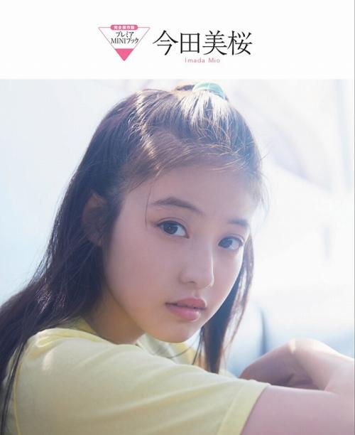 【今田美桜お宝画像】昭和感が凄いアイドルを演じてるTVCMがマジそれっぽいwwww 56