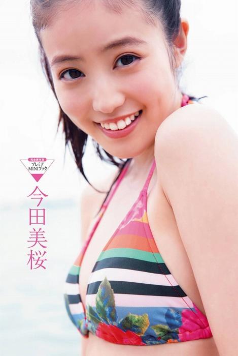 【今田美桜お宝画像】昭和感が凄いアイドルを演じてるTVCMがマジそれっぽいwwww 58