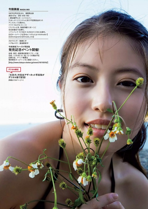 【今田美桜お宝画像】昭和感が凄いアイドルを演じてるTVCMがマジそれっぽいwwww 63