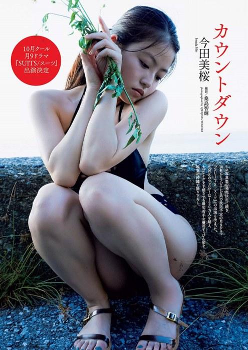 【今田美桜お宝画像】昭和感が凄いアイドルを演じてるTVCMがマジそれっぽいwwww 64