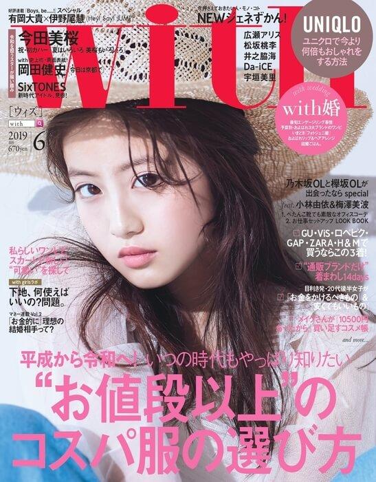 【今田美桜お宝画像】昭和感が凄いアイドルを演じてるTVCMがマジそれっぽいwwww 67