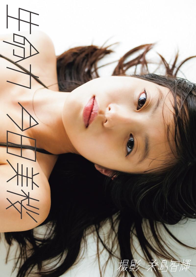 【今田美桜お宝画像】昭和感が凄いアイドルを演じてるTVCMがマジそれっぽいwwww 79
