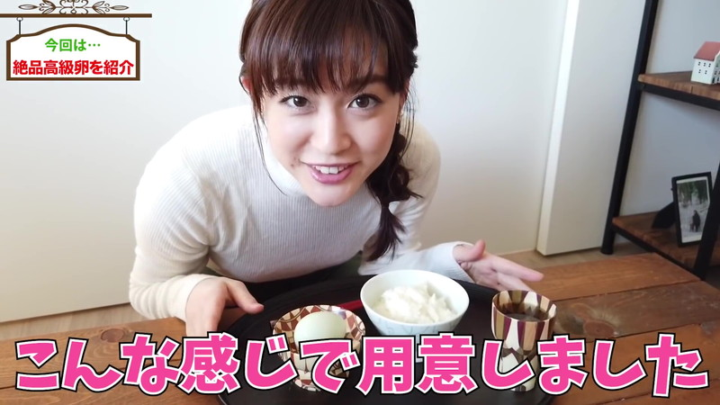【新井恵理那キャプ画像】人気アラサー女子アナのニット越しおっぱい! 07