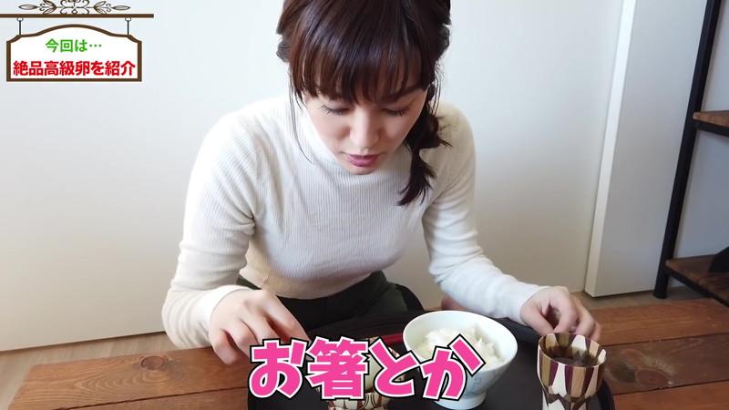 【新井恵理那キャプ画像】人気アラサー女子アナのニット越しおっぱい! 08