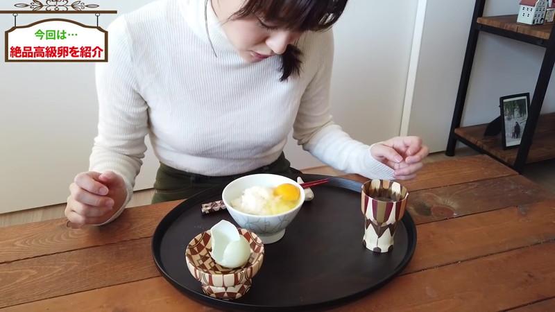 【新井恵理那キャプ画像】人気アラサー女子アナのニット越しおっぱい! 10