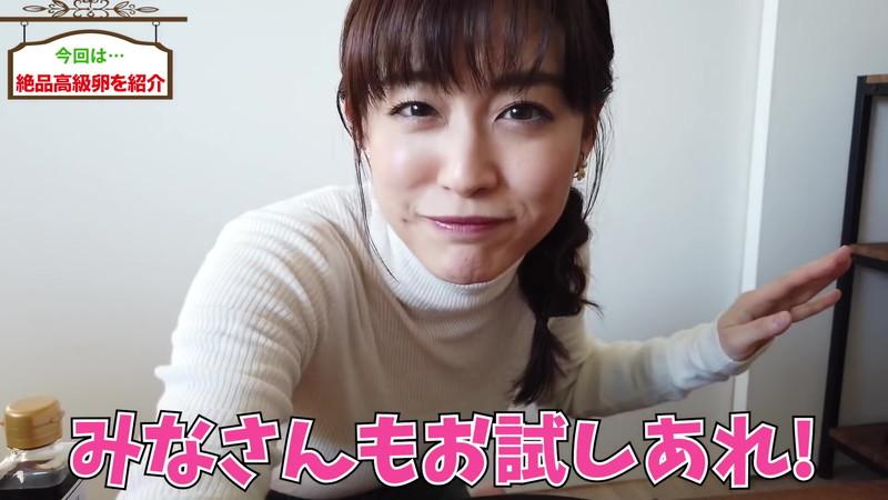 【新井恵理那キャプ画像】人気アラサー女子アナのニット越しおっぱい! 23