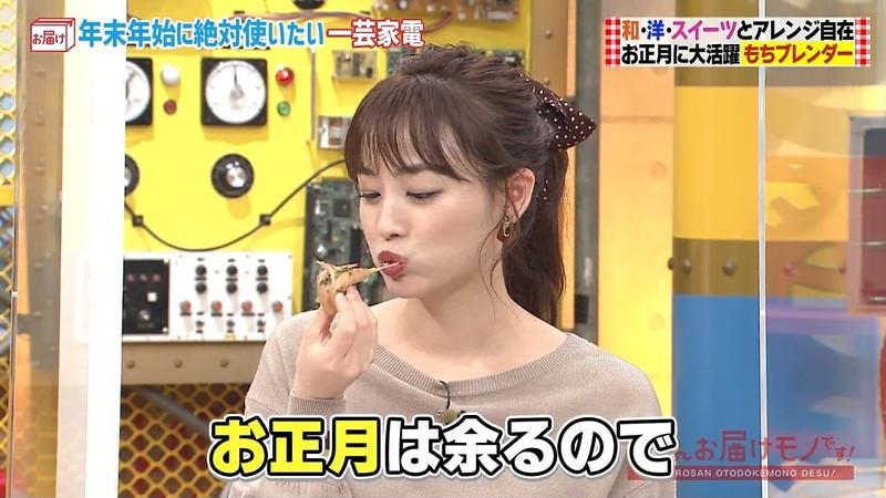 【新井恵理那キャプ画像】人気アラサー女子アナのニット越しおっぱい! 24
