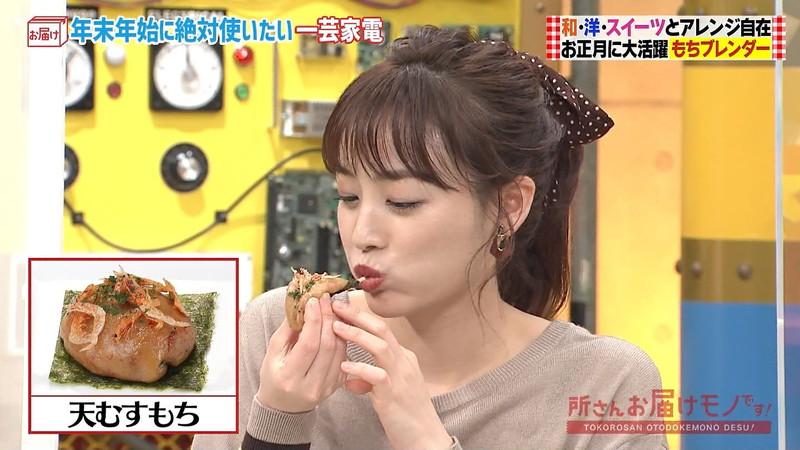 【新井恵理那キャプ画像】人気アラサー女子アナのニット越しおっぱい! 25