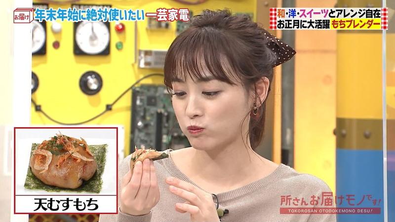 【新井恵理那キャプ画像】人気アラサー女子アナのニット越しおっぱい! 26