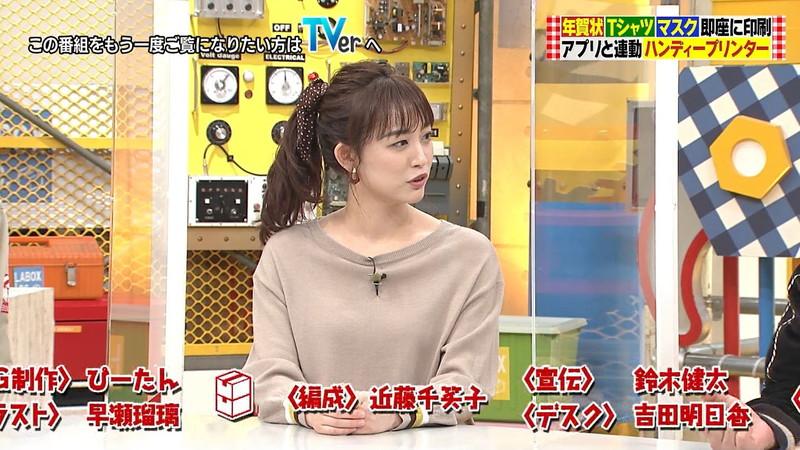 【新井恵理那キャプ画像】人気アラサー女子アナのニット越しおっぱい! 27