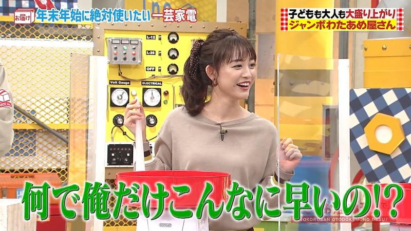 【新井恵理那キャプ画像】人気アラサー女子アナのニット越しおっぱい! 29