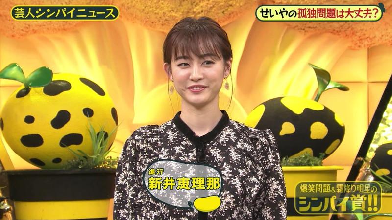 【新井恵理那キャプ画像】人気アラサー女子アナのニット越しおっぱい! 30